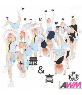 Kyary Pamyu Pamyu (きゃりーぱみゅぱみゅ) Sai & Ko (SINGLE) (édition normale japonaise)