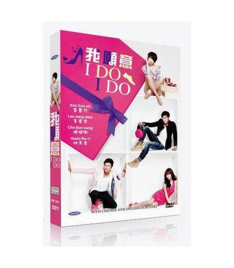 I Do I Do - DVD DRAMA COREEN (MBC)