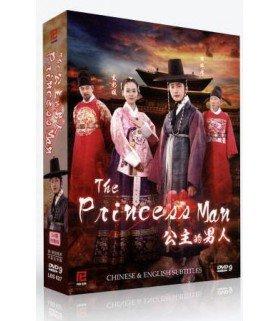 The Princess'Man (Gongjooeui Namja) - DVD DRAMA COREEN (KBS)
