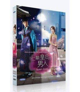 Queen and I - DVD DRAMA COREEN (CJ E&M CORPORATION)