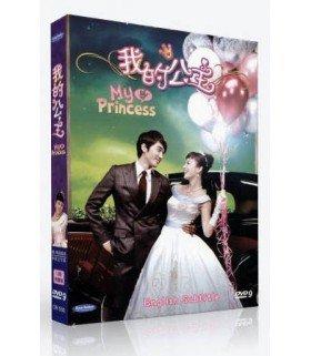 My Princess - DVD DRAMA COREEN