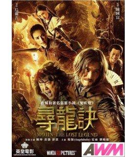 Mojin - The Lost Legend (鬼吹燈之尋龍訣) Movie (2015 / DVD) (édition Hong Kong)