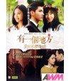 Somewhere Only We Know (有一个地方只有我们知道) Movie (2015 / DVD) (édition Hong Kong)