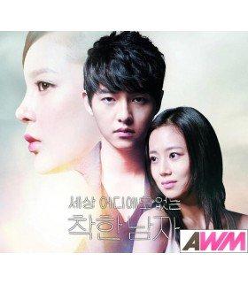 Innocent Man (착한남자) Original Soundtrack Part. 2 (KBS Drama) (édition coréenne)