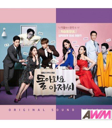 Please Come Back, Mister (돌아와요 아저씨) Original Soundtrack (2CD) (édition coréenne)