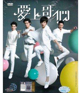 Bromance (愛上哥們) SETTV Drama (4DVD) (Import)