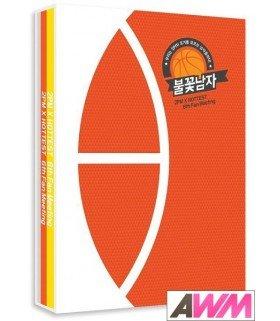 2PM - 2PM X HOTTEST 6TH FANMEETING DVD (2DVD + PHOTOBOOK) (édition limitée coréenne)