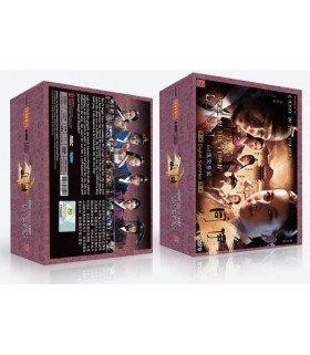 Dong Yi (동이) Coffret DVD Intégral (MBC) (Import)
