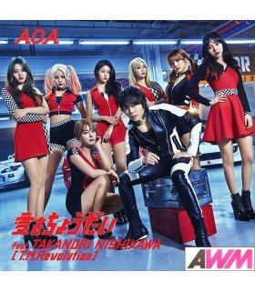 AOA - Ai wo Chodai feat. TAKANORI NISHIKAWA (T.M.Revolution) (édition normale taiwanaise)