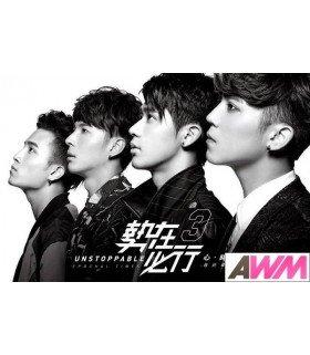 Unstoppable 3 (勢在必行3) Epochal Times (ALBUM) (édition taiwanaise)