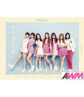 Sonamoo (소나무) Mini Album Vol. 3 - I Like U Too Much (édition limitée coréenne)