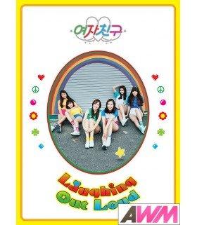 GFRIEND (여자친구) Vol. 1 - LOL (Laughing Out Loud Version) (édition coréenne)