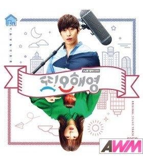 Oh Hae Young Again (또 오해영) Original Soundtrack (édition coréenne)