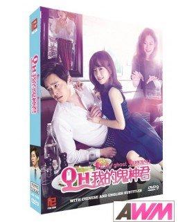 Oh My Ghost (오 나의 귀신님) Coffret Drama Intégrale (4DVD) (Import)