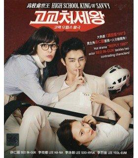 High Schooler King of Life (고교처세왕) tvN Drama (5DVD) (Import)