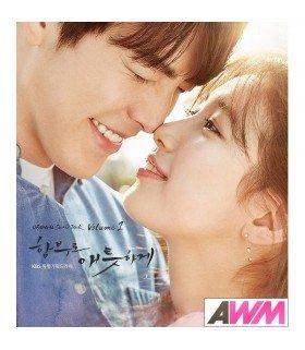 Uncontrollably Fond (함부로 애틋하게) Original Soundtrack Vol. 1 (édition coréenne)