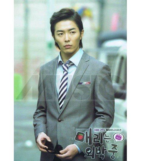 Poster (L) Kim Jae Wook 001
