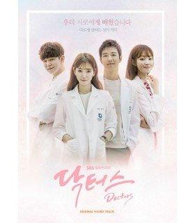 Doctors (닥터스) Original Soundtrack TV Drama (édition coréenne)