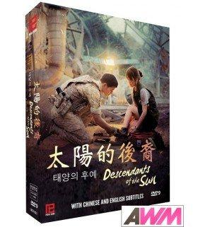 Descendants of The Sun (태양의 후예) Coffret Drama Intégrale (5DVD) (Import)