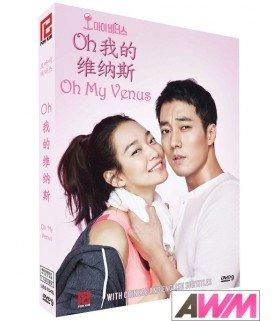 Oh My Venus (오 마이 비너스) Coffret Drama Intégrale (4DVD) (Import)