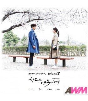 Uncontrollably Fond (함부로 애틋하게) Original Soundtrack Vol. 2 (édition coréenne)