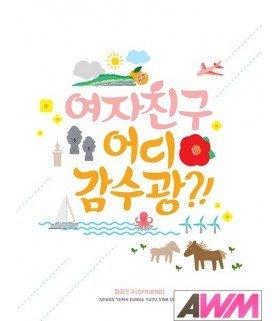 GFRIEND (여자친구) GFRIEND Where are you going?! (2DVD + PHOTOBOOK) (édition limitée coréenne)