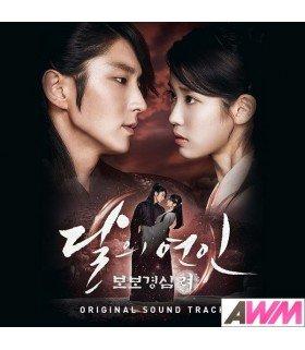 Moon Lovers: Scarlet Heart Ryeo (보보경심) Original Soundtrack (édition coréenne)