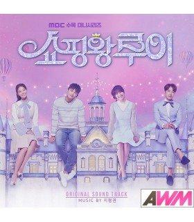 Shopaholic Louis (쇼핑왕 루이) Original Soundtrack (édition coréenne)