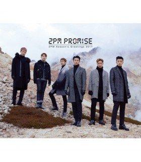 2PM (투피엠) PROMISE: Season's Greetings 2017 From Hakodate (édition limitée coréenne)