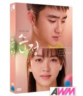 Unforgettable (순정) Movie (2016 / DVD) (édition coréenne)