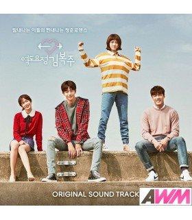 Weightlifting Fairy Kim Bok Joo (역도요정 김복주) Original Soundtrack (édition coréenne)