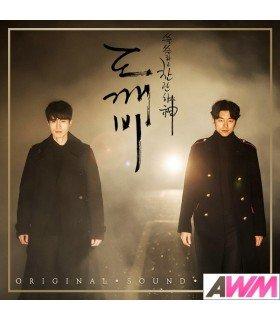 Goblin (도깨비) Original Soundtrack Pack 2 (2CD) (édition coréenne)