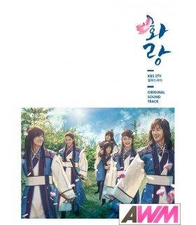 Hwarang (화랑) Original Soundtrack (édition coréenne)