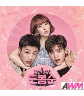 Strong Woman Do Bong Soon (힘쎈여자 도봉순) Original Soundtrack (édition coréenne)