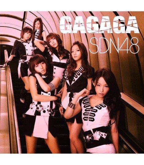 SDN48 - GAGAGA (CD+DVD) (édition coréenne)