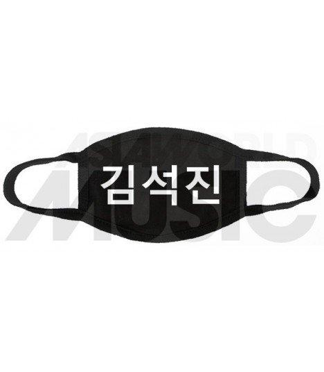 Masque BTS - 김석진 (JIN)