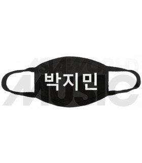 Masque BTS - 박지민 (JIMIN)