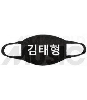 Masque BTS - 김태형 (V)