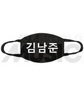 Masque BTS - 김남준 (RAP MONSTER)