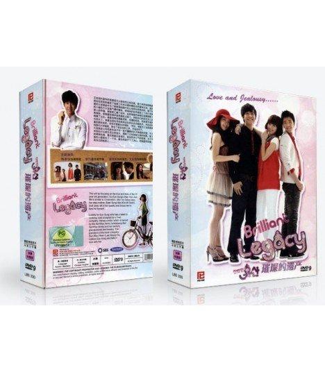 Brilliant Legacy (찬란한 유산) Coffret DVD Intégral (SBS) (Import)