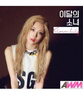 Kim Lip (LOONA) Single Album - KimLip (Version B) (édition coréenne)