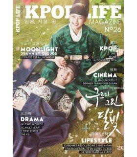 KPOP LIFE Magazine numéro 26 - Janvier/Février 2017 (en Français)