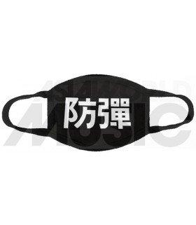 Masque BTS - 防弾 (BANGTAN)