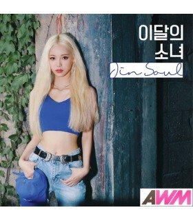 JinSoul (LOONA) Single Album - JinSoul (édition coréenne)