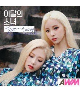 Kim Lip & JinSoul (LOONA) Single Album - KimLip & JinSoul (édition coréenne)