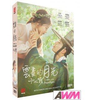Love in the Moonlight (구르미 그린 달빛) Coffret Drama Intégrale (5DVD) (Import)