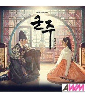 Ruler: Master of the Mask (군주 - 가면의 주인) Original Soundtrack (2CD) (édition coréenne)