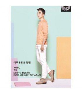 Eru (이루) Eru Best Album (édition coréenne)