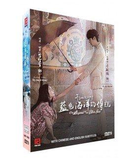 The Legend of the Blue Sea (푸른 바다의 전설) Coffret Drama Intégrale (6DVD) (Import)