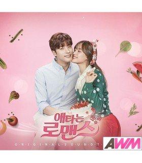 My Secret Romance (애타는 로맨스) Original Soundtrack (2CD + PHOTOBOOK) (édition coréenne)